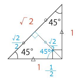 直角二等辺三角形-2